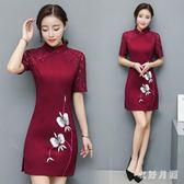 中大尺碼 中大尺碼中國風洋裝刺繡復古旗蕾絲打底裙子 WD2868【衣好月圓】