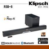 【美國Klipsch】2.1聲道單件式環繞SoundBar(RSB-8)