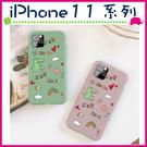 Apple iPhone11 Pro Max 卡通動漫液態背蓋 萌貓手機殼 矽膠保護殼 TPU手機套 全包邊保護套 可愛動物