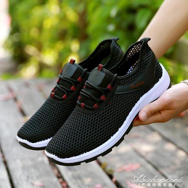 網鞋男網面鞋透氣男鞋網布鞋跑步情侶鞋運動鞋輕便休閒鞋 黛尼時尚精品