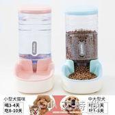 寵物飲水器自動喂食器狗狗喝水器貓咪飲水機小狗食盆 小艾時尚igo