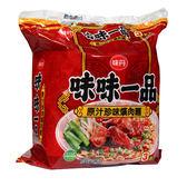 味味一品原汁珍味爌肉袋麵190g*3入【愛買】