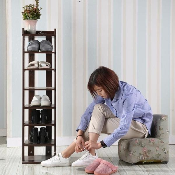 鞋架特價經濟型家用防塵多功能多層門口鞋櫃省空間簡易迷你小號ATF 新年钜惠