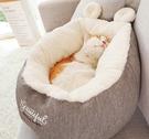 貓窩四季通用寵物貓床深度睡眠幼貓夏天貓咪窩幼貓夏季封閉式用品「時尚彩紅屋」