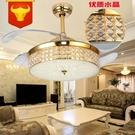 110V現貨 水晶玻璃風扇燈家用吊扇燈臥室客廳吊燈餐廳裝飾歐式變頻專供 快速出貨