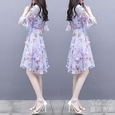 雪紡洋裝 2021夏季新品女裝裙子韓范洋氣中長款V領小清新雪紡碎花連衣裙女 快速出貨