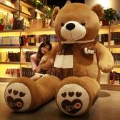 絨毛娃娃 圣誕節禮物特大號抱抱熊泰迪熊貓大號布娃娃女公仔毛絨玩具超大熊 ATF 蘑菇街小屋