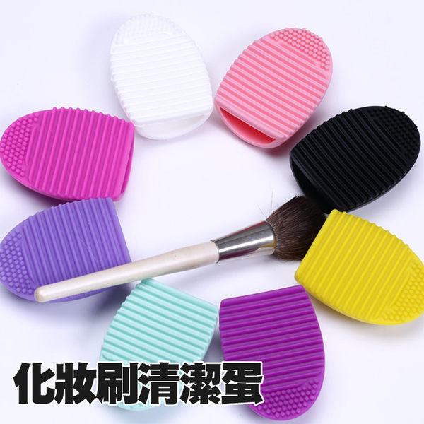 化妝刷清潔蛋 清洗化妝刷工具 刷具清潔蛋 化妝刷清洗 【小紅帽美妝】