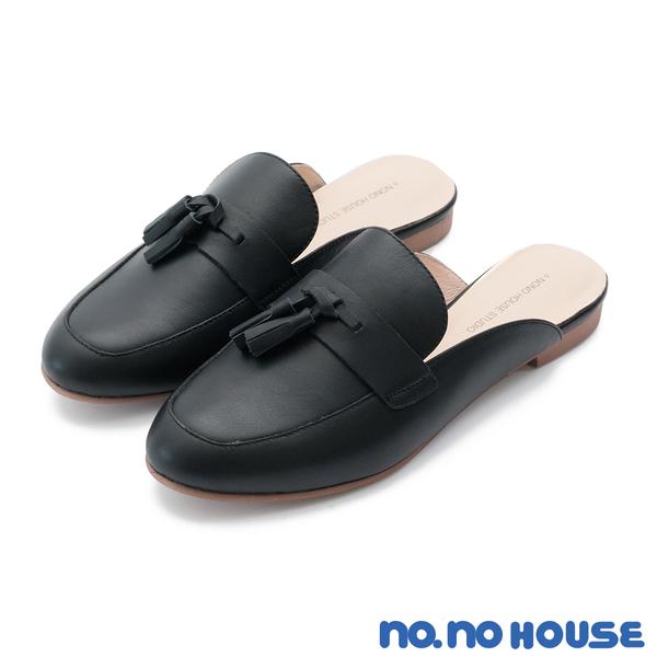 穆勒鞋 時尚經典品味流蘇真皮穆勒鞋(黑)*nono house【18-3648bk】【現貨】