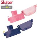 Skater PET水壺 480ml 直...