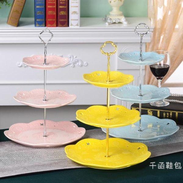 托盤 歐式陶瓷三層水果盤子藍客廳創意多層蛋糕架家用糖果干果點心托盤 WY【快速出貨好康八折】
