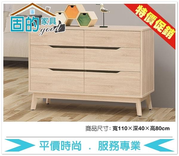 《固的家具GOOD》78-08-ADC 奧斯陸六斗櫃【雙北市含搬運組裝】