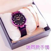 超火的網紅手錶女學生韓版簡約時尚潮流防水抖音同款星空女表  嬌糖小屋