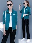 運動套裝運動服套裝女春秋季2020年新款寬鬆韓版時尚洋氣夏休閒衛衣三件套 玩趣3C