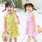 雙11兒童連身裙兒童夏裝女寶寶公主吊帶裙小女孩童裝女童連身裙棉綢小童洋氣裙子