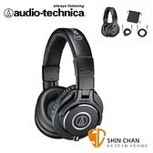 鐵三角 ATH-M40x 監聽耳機 / 錄音室監聽耳機 / 耳罩式耳機