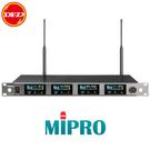 (0利率) MIPRO 嘉強 ACT-74 新寬頻四頻道純自動選訊接收機 (一對四) 免運含稅