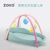 嬰兒便攜式睡床床上床寶寶防壓新生兒小床可行動床中床可折疊MBS「時尚彩虹屋」