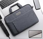 筆記本電腦包適用聯想蘋果小米pro13.3手提macbook華為14女air13內膽15男戴爾15.6新年禮物