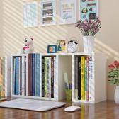 創意學生桌上書架置物架簡易組合兒童桌面小書架迷你收納柜小書柜igo『韓女王』