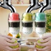 髮3家用過濾器廚房水龍頭凈水器丸增自來水濾水器除餘氯味 【創時代3c館】