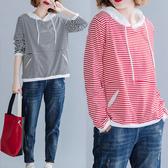 長袖上衣 秋裝新款2020大碼長袖T恤女胖mm寬鬆條紋連帽打底衫遮肚減齡上衣