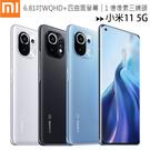 【98%新福利品】小米11 5G (8G/256G) 6.81吋四曲面螢幕電影級相機高級音質旗艦手機