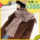 任選2件388圍巾韓版千鳥格子圍巾雙面披...