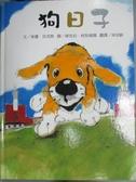 【書寶二手書T1/少年童書_WDZ】狗日子_保羅.貝克斯
