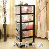 收納箱塑料衣服置物櫃透明整理箱辦公室儲物抽屜式多層收納櫃igo   伊鞋本鋪