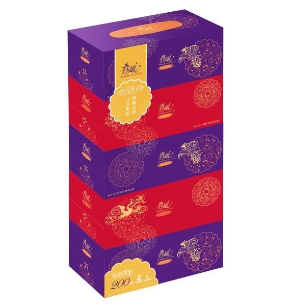 【春風】面紙-乾隆風采盛世瓶安200抽*5盒*10串/箱-箱購