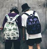 男士新款背包大容量潮流個性街頭韓版後背包 男簡約嘻哈帆布高中學生書包 百搭運動女雙肩包