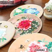 手工刺繡diy布藝材料