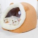 貓窩 貓窩四季通用冬季保暖全半封閉式貓咪窩用品貓屋冬天床上深度睡眠【快速出貨八折下殺】