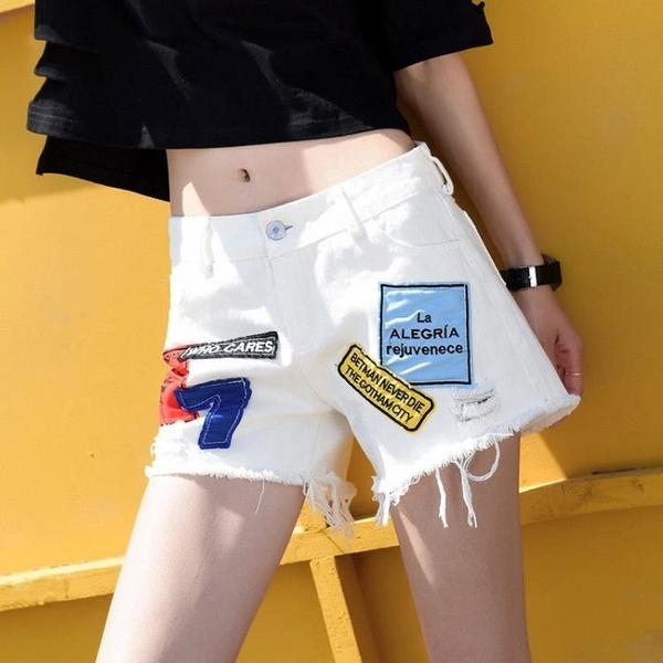 短褲 白色牛仔短褲女夏2021新款韓版寬松學生百搭顯瘦闊腿褲熱褲乞丐潮 全館免運