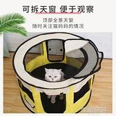 貓咪產房窩保暖冬天封閉式帳篷寵物懷孕狗產房箱貓生產房用品全套
