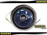 莫名其妙倉庫【FP068 儀錶板喇叭】原廠 中置喇叭 SONY音響用 儀表板上 8歐姆 Focus MK3