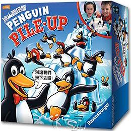 【新天鵝堡】冰山疊企鵝 Penguin Pile-Up- 中文正版桌上遊戲 《德國益智遊戲》中壢可樂農莊