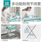 KUB可優比嬰兒床尿布台多功能護理台洗澡台便攜式可折疊收納QM『摩登大道』