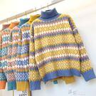 高領幾何毛衣韓版冬季百搭菱格子慵懶風寬鬆套頭保暖針織 道禾生活館