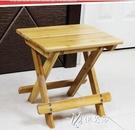 折疊凳楠竹小板凳兒童折疊凳子便攜式戶外馬扎釣魚椅子方凳成人京都3C