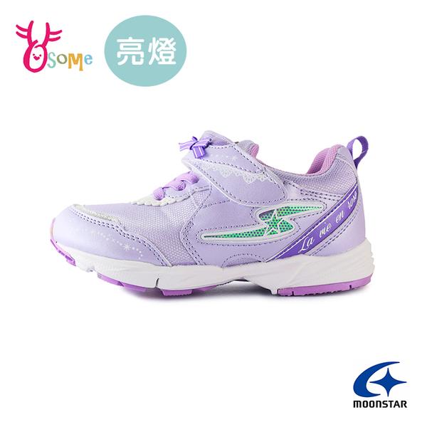 Moonstar月星童鞋 女童電燈鞋 競速系列 抓地力強 足弓鞋墊 童運動鞋 耐磨底 跑步鞋 K9685#紫色◆奧森