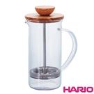 《HARIO》自然風濾壓壺 THW-2-OV 300ml