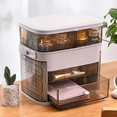 桌面有蓋首飾置物架化妝品收納盒防塵梳妝臺透明【聚寶屋】