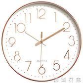 鐘表掛鐘客廳現代簡約石英掛鐘辦公創意個性靜音圓形家用電子時鐘YYJ  潮流衣舍