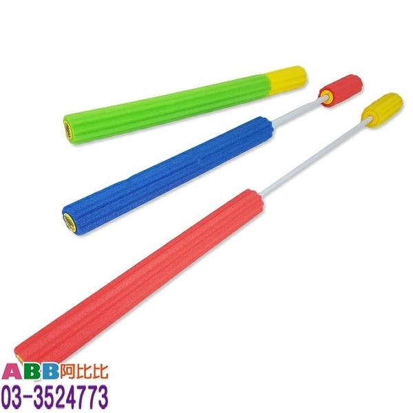 A1632_梅花泡棉水槍_5x60cm#玩具水槍玩沙工具沙灘玩具海綿棒氣壓式水槍兒童玩具水槍游泳棒