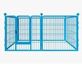 狗狗圍欄室內中小型犬泰迪狗籠子