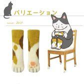 聖誕節 24個貓咪肉球椅子腳套雙層加厚針織桌椅腿套凳子腳套 熊貓本