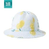 可優比新生嬰兒兒春秋遮陽帽 純棉帽子寶寶漁夫帽兒童防曬帽夏季