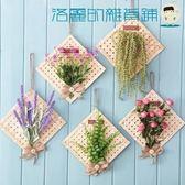 田園竹編仿真植物墻飾壁掛【洛麗的雜貨鋪】